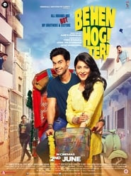 مدبلج Behen Hogi Teri مشاهدة فلم