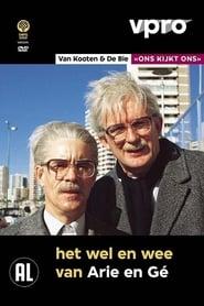 Van Kooten & De Bie: Ons Kijkt Ons 1 - De Gebrs. Temmes