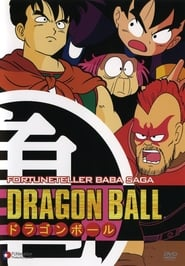 Dragon Ball: Temporada 6