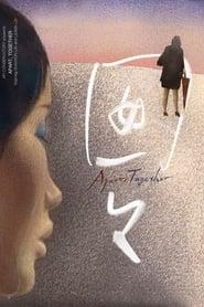 Apart, Together (2021)