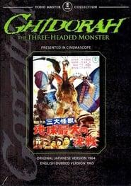 Ghidorah, the Three-Headed Monster