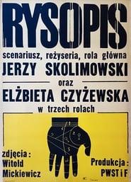 Identification Marks: None (1965)