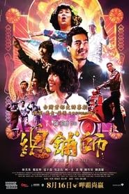 Nonton Zone Pro Site: The Moveable Feast (2013) Film Subtitle Indonesia Streaming Movie Download