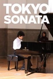 Tôkyô sonata