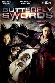 Butterfly Sword – Die Macht des Schwertes (1993)