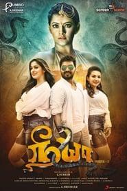 Neeya 2 (Tamil)
