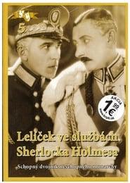 Lelíček ve službách Sherlocka Holmesa plakat