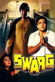 Swarg (1990) Hindi