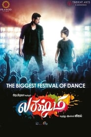 Lakshmi (2018) Tamil Full Movie Watch Online