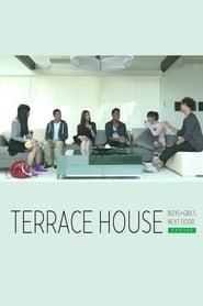 Hiroomi Tosaka Terrace House