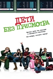 Unaccompanied Minors Solarmovie