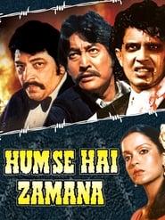 Hum Se Hai Zamana (1983)