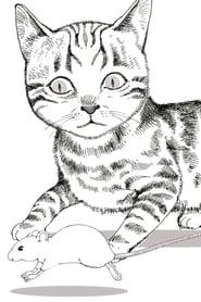 مترجم أونلاين و تحميل Animal World: Cat and Mouse Struggle 2020 مشاهدة فيلم