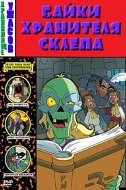 Tales from the Cryptkeeper-Azwaad Movie Database