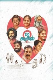 C/O Kaadhal (Tamil)