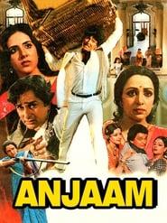 Anjaam 1987