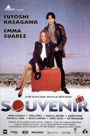 Souvenir (1994)