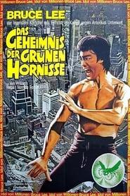 Bruce Lee – Das Geheimnis der grünen Hornisse