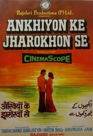 Ankhiyon Ke Jharokhon Se 1978 Hindi Movie AMZN WebRip 400mb 480p 1.2GB 720p 4GB 8GB 1080p