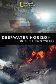 """Нефтената платформа """"Дийпуотър Хърайзън"""" (2019)"""