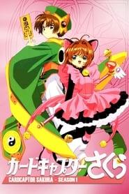 Sakura Card Captors Temporada 1