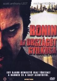 Bonin az országút gyilkosa