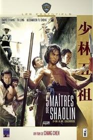 5 Maîtres de Shaolin 1974