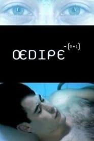 Oedipus N+1