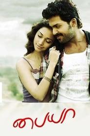 Paiyaa – Bhaai EK Gangster (2010) Hindi Dubbed WEBRip 480p & 720p | GDrive