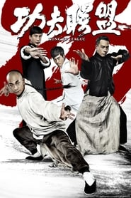Kung Fu League 2018 Movie BluRay Dual Audio Hindi Chinese 300mb 480p 1GB 720p