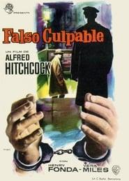 Falso culpable 1956