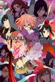 Image Beyond the Boundary (Kyoukai no Kanata)