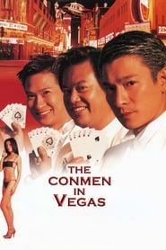 赌侠大战拉斯维加斯.The Conmen in Vegas.1999