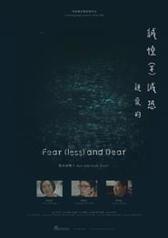 Fear(less) and Dear (2020)
