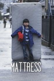 Mattress 2014