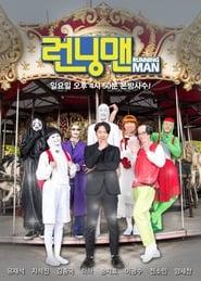 Running Man ตอนที่ 1-426 ซับไทย | รันนิ่งแมนซับไทยทุกตอน HD 1080p