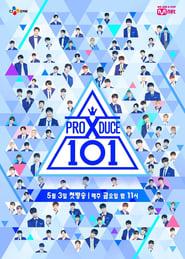 Produce X 101 (Variety Show)