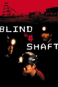Poster for Blind Shaft