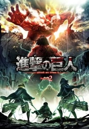 L'Attaque des Titans (Shingeki no Kyojin) Season 2 Episode 4