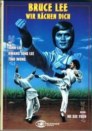 Bruce Lee - Wir rächen dich 1977