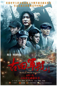 The Bugle from Gutian (2019)