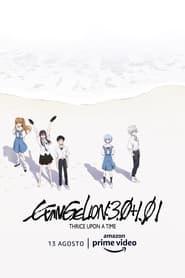 Poster Evangelion: 3.0+1.01 2021