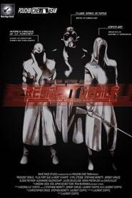 Resident Débile (1999) Oglądaj Film Zalukaj Cda