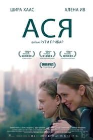 Asia -  - Azwaad Movie Database