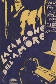 La canzone dell'amore 1930