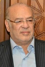 Salah Abdallah - Regarder Film en Streaming Gratuit