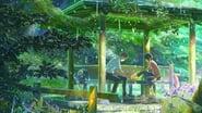 The Garden of Words en streaming