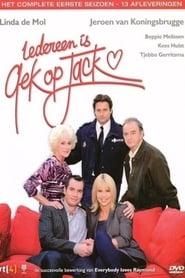 Poster Iedereen is gek op Jack 2012