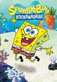 SpongeBob SquarePants-Azwaad Movie Database