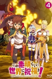 KonoSuba – God's blessing on this wonderful wo streaming vf poster